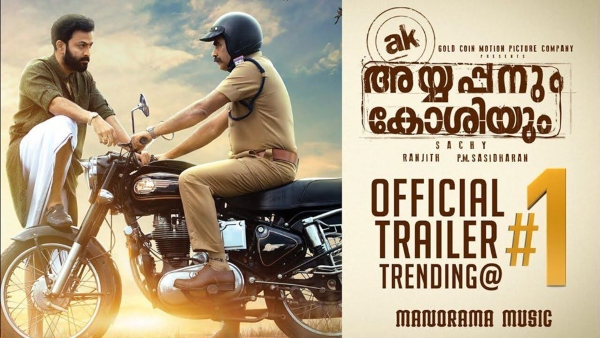 Ayyappanum Koshiyum: The Trailer Has Impressed The Netizens!