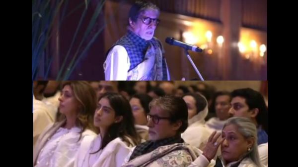 Ritu Nanda's Prayer Meet: Amitabh Bachchan Gives An Emotional Speech, Jaya & Shweta Get Teary-eyed