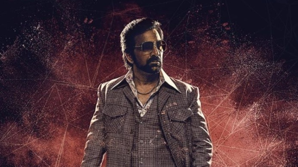 Disco Raja Twitter Review: Here's What The Audiences Have To Say About The Ravi Teja Starrer!