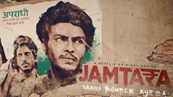 Must See Tweets Before Watching Netflix Series Jamtara; Twitter Verdict Out Now
