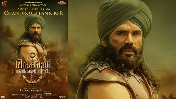 Marakkar Arabikadalinte Simham: New Poster Introduces Suniel Shetty As Chandroth Panicker!