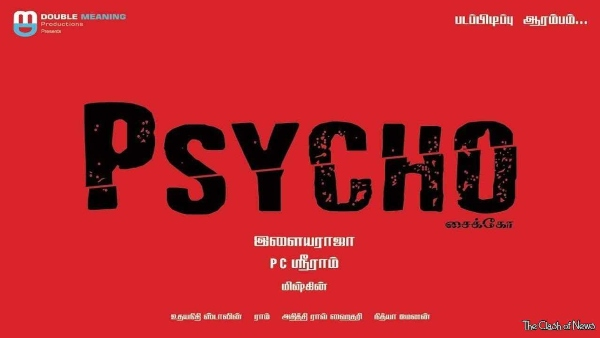 Udhayanidhi Starrer Psycho Opens to Packed Houses in Chennai