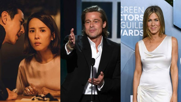 Screen Actors Guild Awards 2020: Complete Winners List