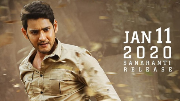 Mahesh Babus Sarileru Neekevvaru Trailer Is Out | Sarileru Neekevvaru Trailer Looks Promising