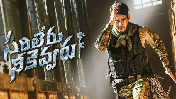Sarileru Neekevvaru Day 7 Box Office: Crosses 100 Crore!