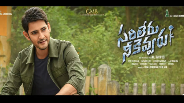 Sarileru Neekevvaru Day 12 Box Office Report: Collections Slow Down, But Still Decent