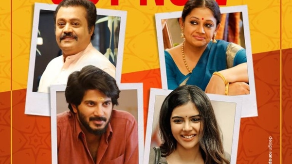 Varane Avashyamund First Video Song Is Out | Dulquer Salmaan Reveals First Video Song Of Varane Avashyamund