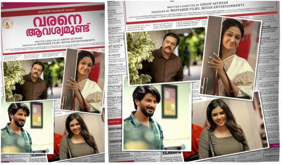 Dulquer Salmaans Movie With Anoop Sathyan Titled Varane Avashyamund; The First Look Poster Is Out!