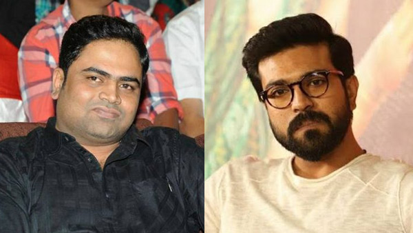 Will Ram Charan Says Yes To Vamsi Paidipally's Film Rejected By Mahesh Babu ?