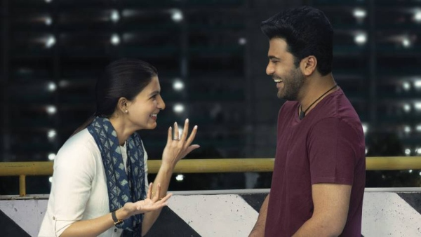 ALSO READ: Sharwanand-Samantha Akkineni's Jaanu: Full Movie Leaked Online By Tamilrockers!