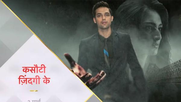 Also Read: Kasautii Zindagii Kay 2 Promo: Anurag Kills Prerna; Makers Ask Fans To Guess #AnuNePreKoKyoMaara!