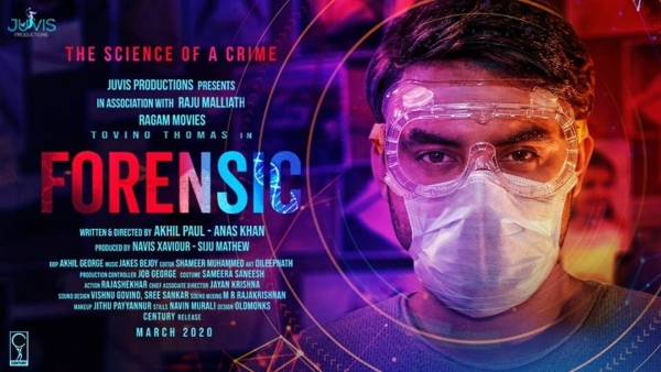 Forensic: The Tovino Thomas Starrer To Release On This Date!