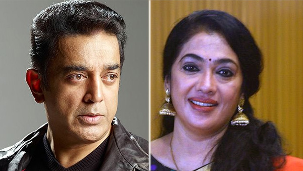 Kiss Without Consent! Netizens Ask Kamal Haasan To Apologise After Rekha's SHOCKING Revelation