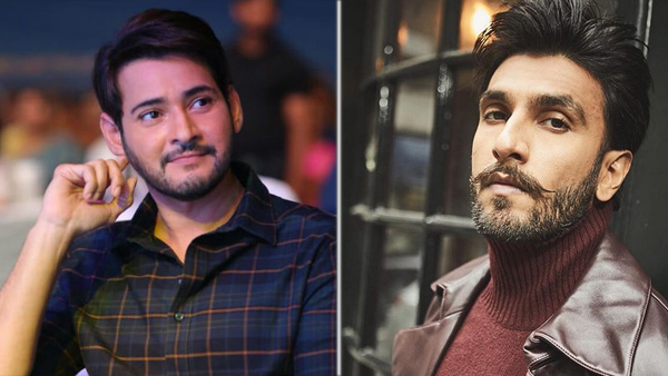 Mahesh Babu To Work With Ranveer Singh In A Bollywood Film?
