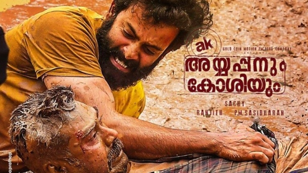 Ayyappanum Koshiyum Box Office 10 Days Worldwide Collections: Crosses The 20-Crore Mark!
