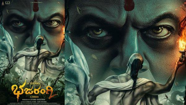 ALSO READ: Shivarajkumar Starrer Bhajarangi 2 Release Postponed Due To The Recent Fire Mishap On Set
