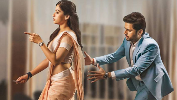 Bheeshma Pre-Release Business; Nithiin Fails To Break His Previous Record
