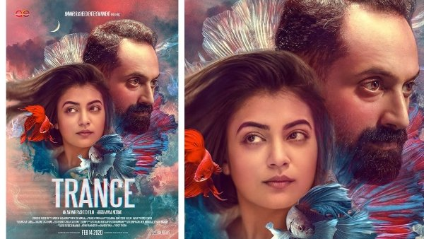 Fahadh Faasils Trance Gets A New Release Date