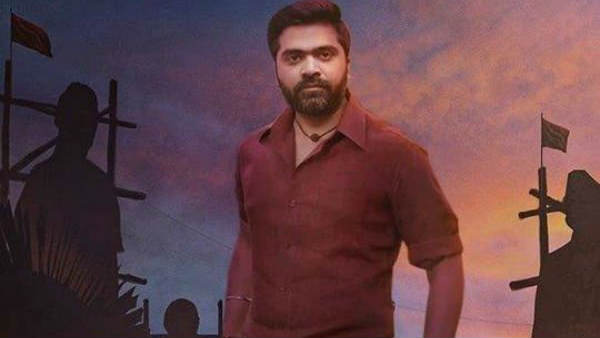 Simbu Starrer Maanaadu Insured For Rs 30 Crore