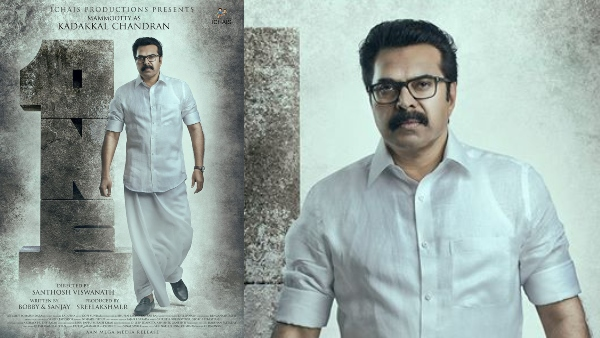 Mammoottys One: The Official Teaser Is On The Way
