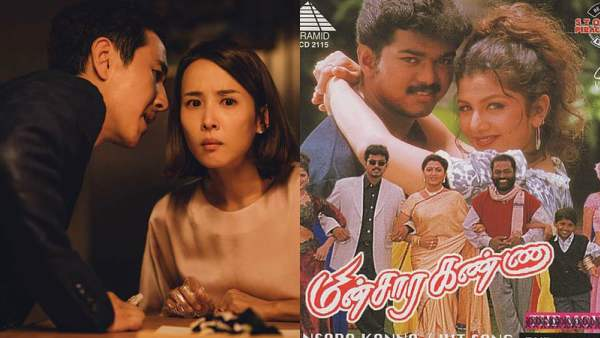Tamil Producer to File Case Against Parasite Makers for Plagiarism