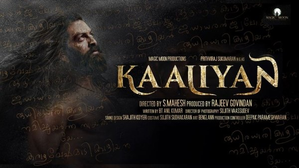 Kaaliyan: Prithviraj Sukumaran Reveals The Casting Call For The Multi-Lingual Project!