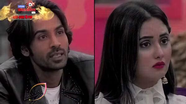 Rashami & Arhaan Break up