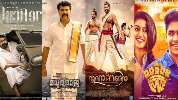 Will Trance Make It Into Top Viewed Trailer Of Mollywood?