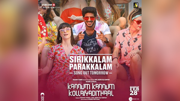 The wait is over for Dulquer Salmaan Fans