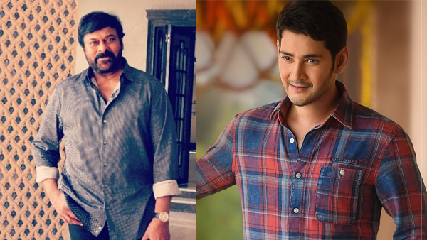 Mahesh Babu Roped In For #CHIRU152?