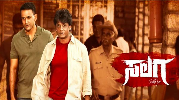 Duniya Vijay Starrer Salaga Will Now Hit The Silver Screens On Ugadi In March