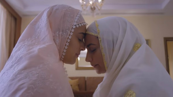 Sheer Qorma Trailer Is Full Of Emotions