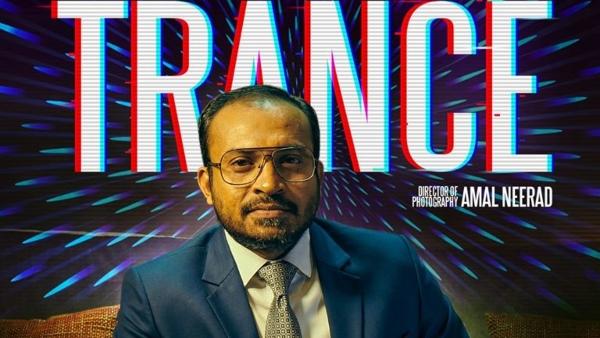 Trance: Soubin Shahir Turns Singer For Fahadh Faasil-Nazriya Nazim Starrer