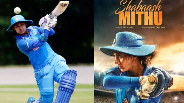 Mithali Raj Is Confident In Taapsee Pannu's Ability To Ape Her Skills In Shabaash Mithu