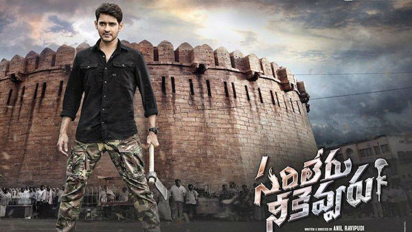 Sarileru Neekevvaru Box Office Closing Collection: Emerges As One Of The Biggest Telugu Hits