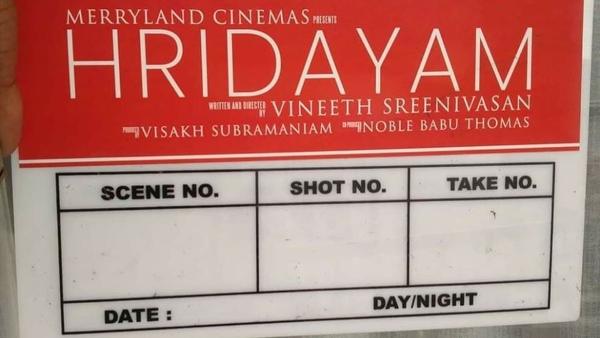 Vineeth Sreenivasan-Pranav Mohanlals Hridayam: Meet The Cast & Crew!