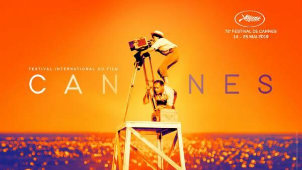 Cannes Film Festival 2020 Postponed: Will Be Held In June-July