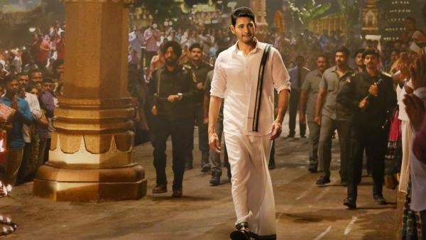 Also Read : Top 10 Telugu Movies At Box Office: Ala Vaikunthapurramuloo & Sarileru Neekevvaru Makes It To Top 5