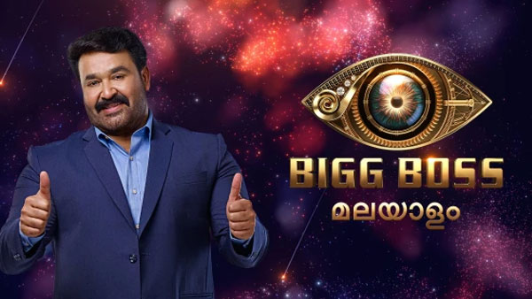 Bigg Boss Malayalam 2 To Go Off Air Due To Coronavirus?