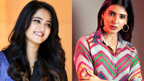 Anushka Shetty Or Samantha Akkineni: Who Will Star In Bangalore Nagarathnamma's Biopic?