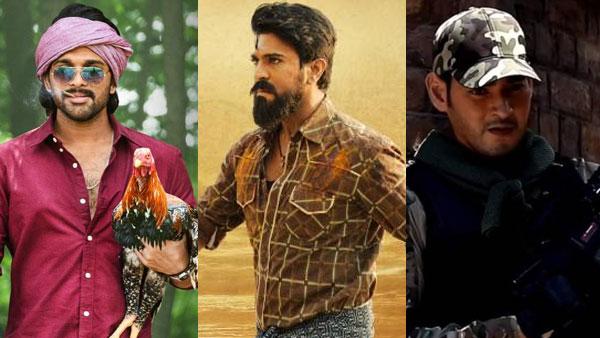 Also Read : 5 Most Profitable Telugu Movies: Ala Vaikunthapurramuloo Tops The Chart!