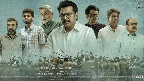 Mammootty's One: The New Star-Studded Poster Goes Viral - Filmibeat