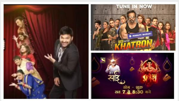Also Read: Ormax True Value Score: The Kapil Sharma Show & Khatron Ke Khiladi 10 Among Top 10 Most-liked Shows