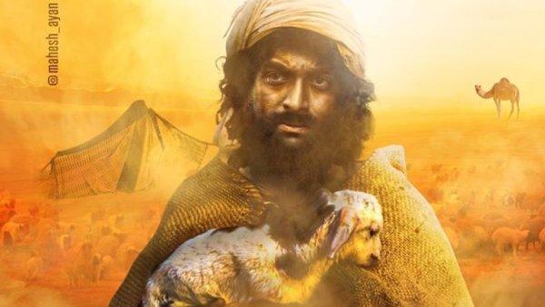Prithviraj Sukumaran And Aadujeevitham Team Stuck In Jordan: To Shoot Till April 10!