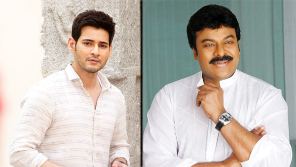 Tollywood Celebs Wish Eid Mubarak!