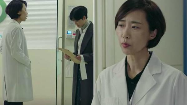 My Secret, Terrius: Watch Viral Clip From Korean Drama That Talks About Coronavirus Like Outbreak