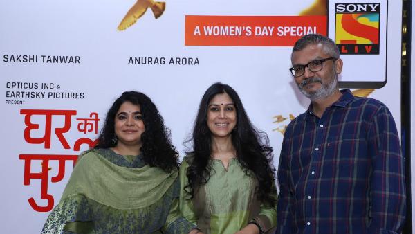 Ashwiny Iyer Tiwari & Sakshi Tanwar's Ghar Ki Murgi Premieres On SonyLIV, This Women's Day