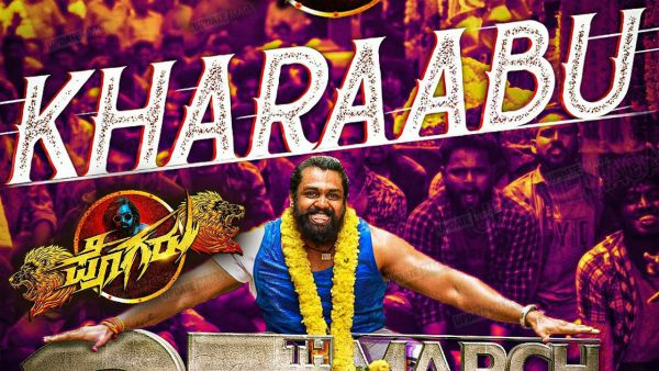 COVID-19 Lockdown: Dhruva Sarja Starrer Poguru Song 'Khabaaru' Release Has Been Postponed!