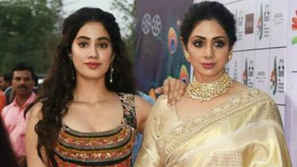 Also Read : Janhvi Kapoor Recalls How Mom Sridevi Made Her Feel Special On Birthdays
