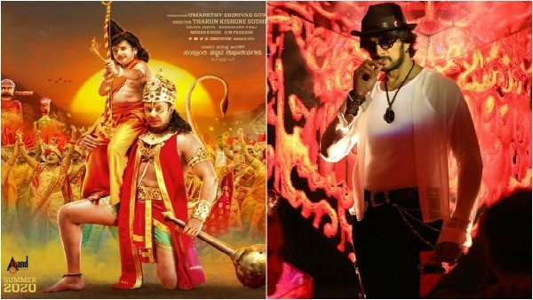ALSO READ: Sudeep Starrer Kotigobba 3 Avoids Box Office Clash With Darshan's Roberrt, To Release On May 1?